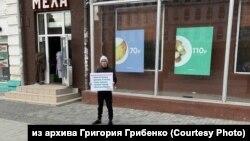 """Первый пикет """"недели несогласия"""" в Иркутске"""