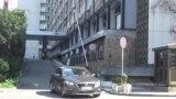 Ministarstva Srbije u v.d. statusu