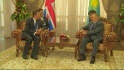 Дэвид Кэмерон вместе с Нурсултаном Назарбаевым открыл в Казахстане нефтеперерабатывающий завод