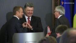 Результати саміту «Україна – ЄС»: гроші та підтримка без гарантії вступу до Євросоюзу