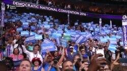 САД: тензично на конвенцијата на Демократите