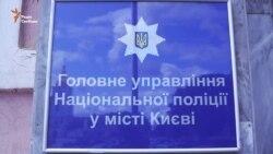 Співробітники нацполіції відмовляються перешкоджати протидії гей-параду в Києві