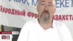 Арон Атабекке рақымшылық сұраған петиция президентке жолданды