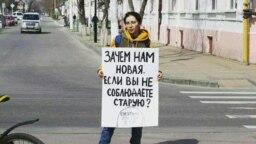 Депутат Горсовета Ейска Дарья Гаврилова на пикете против изменения Конституции. Фото Анастасии Терентьевой
