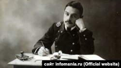 Вивиан Итин, студент Петербургского университета