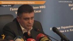 «Якщо буде бардак, мене люди зрозуміють, я заведу на Майдан міліцію» – Терещук