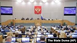 Законопроєкт був підготовлений групою «єдиноросів» за підтримки президента Росії Володимира Путіна