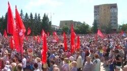 У Росії протестують проти підвищення пенсійного віку (відео)
