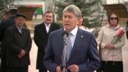 Президент Киргизстану пообіцяв поскаржитися Трампові на Радіо Свобода й судитися в «міжнародних судах» (відео)