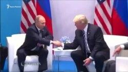 У Трампа и Путина был «короткий разговор» во время саммита G20 – Белый дом (видео)