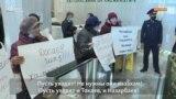 «Пусть уходят и Токаев, и Назарбаев». Как в столице требовали кредитную амнистию