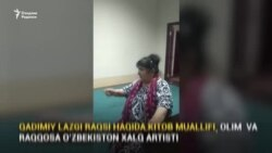 Легендарная узбекская танцовщица учит американцев танцевать «Лязги» во время пандемии
