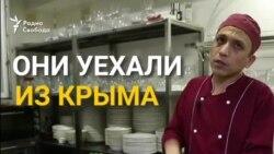 Киев в стиле крымских татар