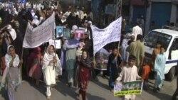 د سوات ښځو د پاکستان پوځ پر ضد مظاهره کړې ده