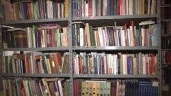 Makova biblioteka