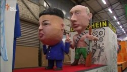 «Путін», «Меркель» та інші ляльки карнавалу в Кельні (відео)