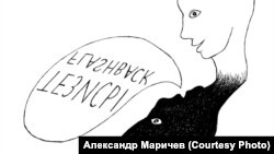 "Афиша фестиваля ""Тезисы Flashback"""