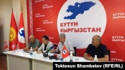 «Бүтүн Кыргызстан» партиясынын талапкерлери. Бишкек шаары. 4-сентябрь, 2020-жыл.