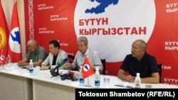 «Бүтүн Кыргызстан» саясий партиясынын басма сөз жыйыны. 4-сентябрь.