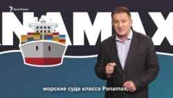 Арка над Керченским мостом. Чем она грозит Украине? (видео)