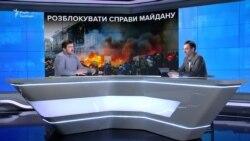 Справи Майдану і голодування на знак протесту. Як «Слузі народу» вирішити проблему?