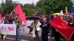 Првомајски протести во Скопје