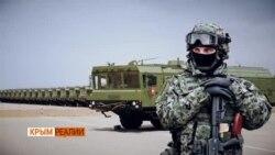Крымское наступление Путина (видео)
