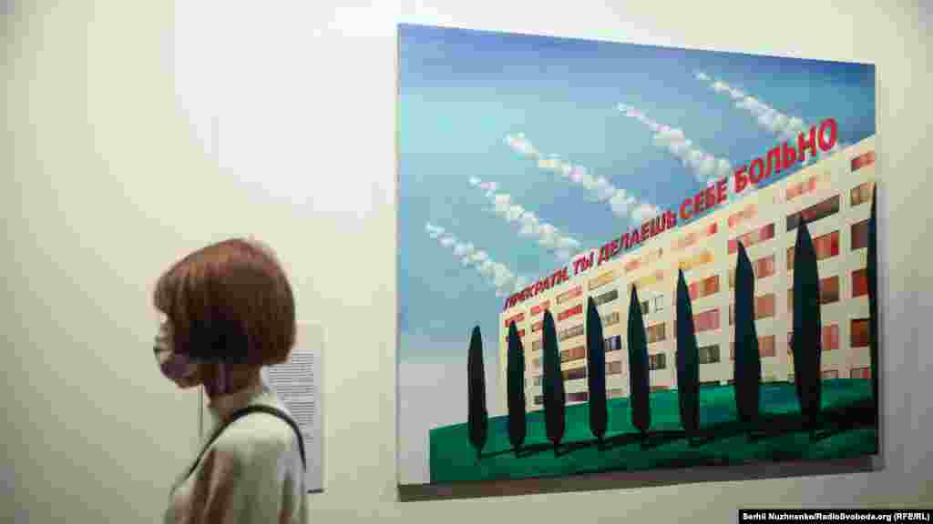 Картини Олександри Ковальової