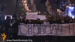 Майданівці: влада ідіотів судить патріотів!