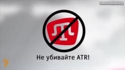 Останні години ATR