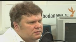 Политик Сергей Митрохин