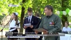 Куди зник головний бойовик «ДНР» Захарченко? (відео)