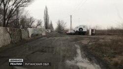 Як живуть люди на Донбасі в місцях, звідки відвели війська?