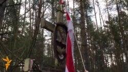 Каля крыжа Вінцэнту Гадлеўскаму ўшанавалі ягоную памяць