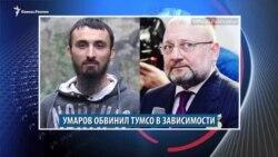 Видеоновости Кавказа 14 февраля