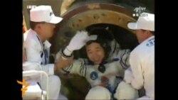 Chinese Astronauts Return From Landmark Mission