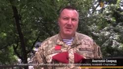 «Кіборг» «Спартанець» про останні дні оборони Донецького аеропорту