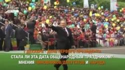 «Народный праздник» vs «Не вижу праздника»