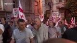 Protestele din Georgia continuă