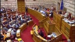Грчкиот парламент ги одобри тешките реформи
