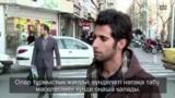 Ирандықтар ереуіл туралы