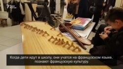 В Париже открылся Казахский культурный центр