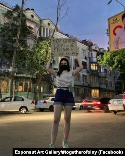 """My shorts are not an invitation to catcall."""