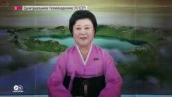 Дональд Трамп и Ким Чен Ын. Как историческую встречу освещали мировые СМИ (видео)