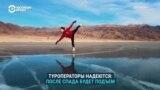 Фигурное катание посреди гор: невероятно красивые кадры из Кыргызстана