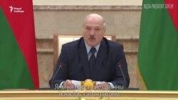 Як Лукашэнка разносіць міліцыю, якую сам прызначае