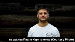 Павел Харитоненко