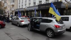 Активісти Автомайдану вимагали звіту генпрокурора Яреми