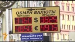 Moody's-ը զգալիորեն նվազեցրել է Հայաստանի տնտեսական աճի ցուցանիշը