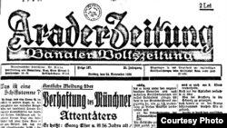 Arader Zeitung, 24. 11. 1939, despre arestarea lui Elser